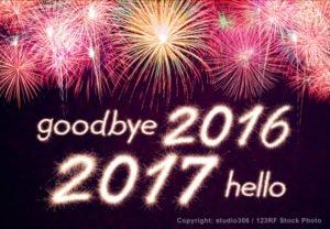 1-03-17-reflecting-on-2016-welcoming-2017-stock-photo-62264559-blog_ml